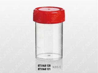 痰標本杯 40ml