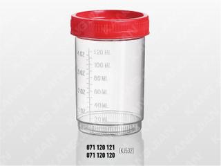 尿液标本杯 120ml